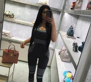 gaine minceur Kylie Jenner